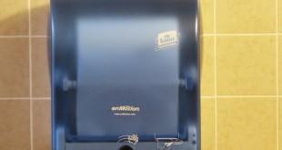 Hygiejniske håndtørrere i flotte designs til offentlige toiletter eller virksomheder